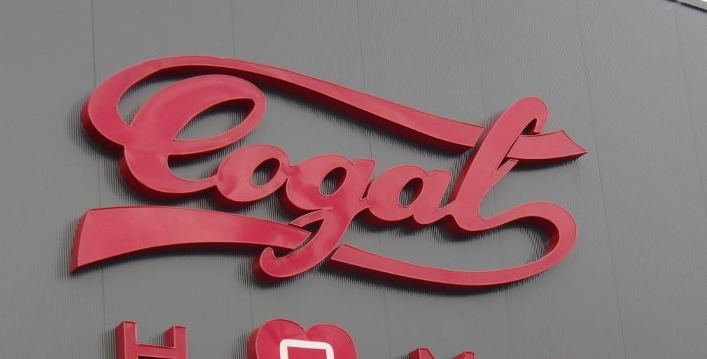 Foto scattata al logo del Cogal Caffè ad Albino in Provincia di Bergamo. installato sulla parete esterna